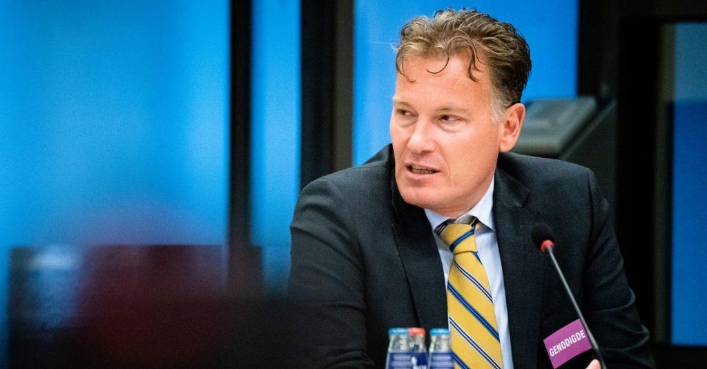 یک مقام هلندی: هلند باید بیت کوین را ممنوع کند