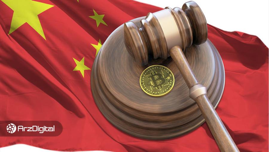 تأیید شد: چین به ماینرهای استان یوننان دستور داد فعالیت خود را متوقف کنند