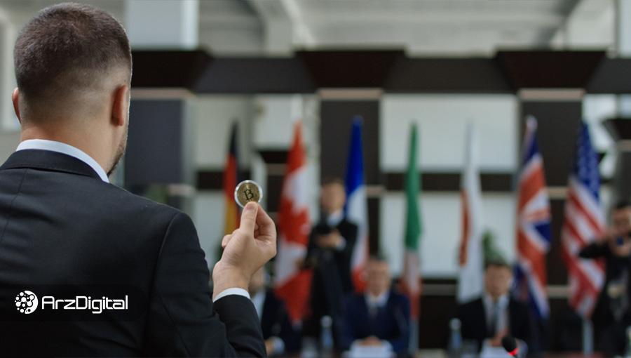 چرا دولتها نمیتوانند بیت کوین را ممنوع کنند؟