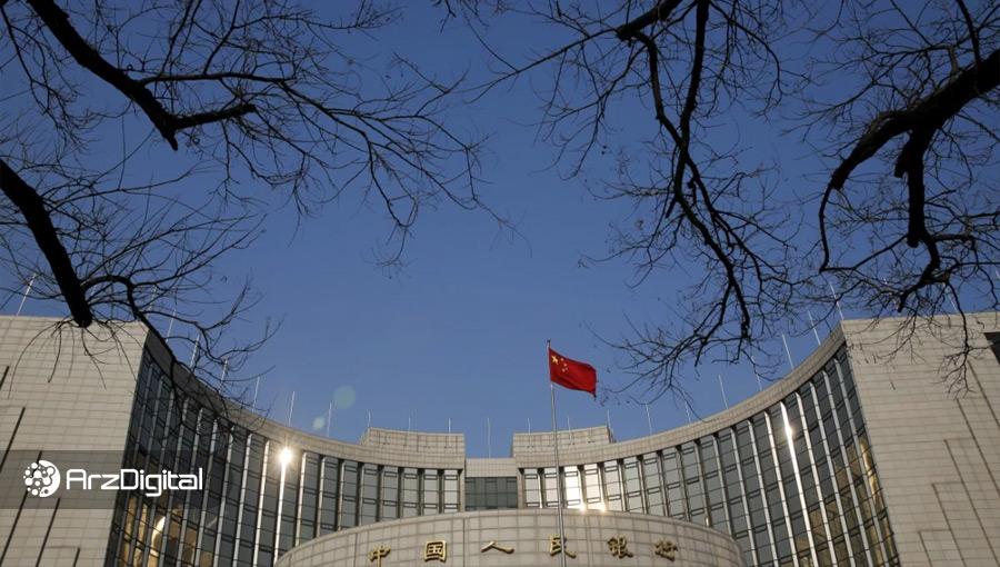 بانک مرکزی چین: بانکها باید تراکنشهای مرتبط با ارزهای دیجیتال را مسدود کنند