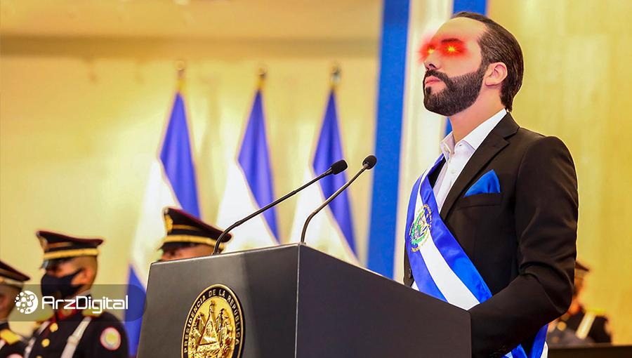 اقتصاددان مشهور: اقتصاد السالوادور با پذیرش بیت کوین نابود میشود