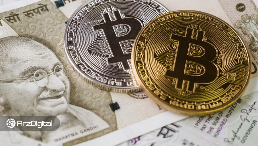 بانک مرکزی هند: بانکها نباید با استناد به قانون قدیمی خدمات ارز دیجیتال ارائه ندهند