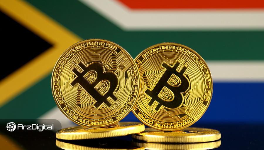 ۳.۶ میلیارد دلار بیت کوین از صرافی آفریقایی سرقت شد؛ گردانندگان صرافی متواری هستند!