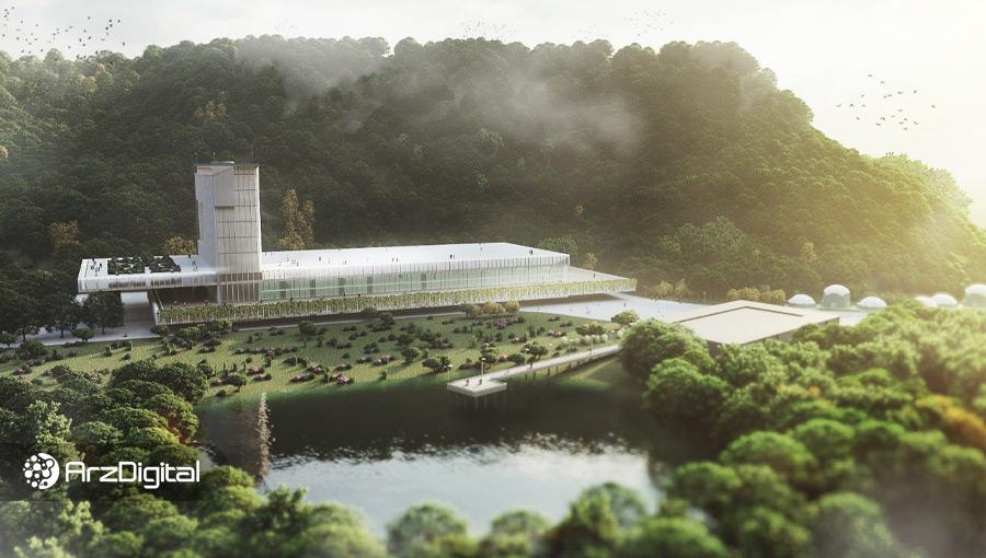 استخراج بیت کوین با انرژی آتشفشان در السالوادور