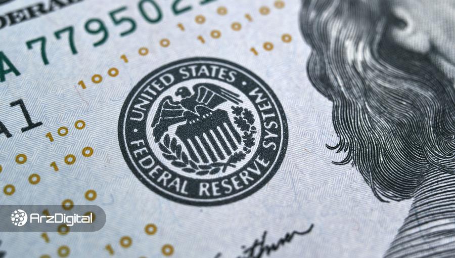 ترازنامه بانک مرکزی آمریکا برای اولین بار در تاریخ به ۸ تریلیون دلار رسید