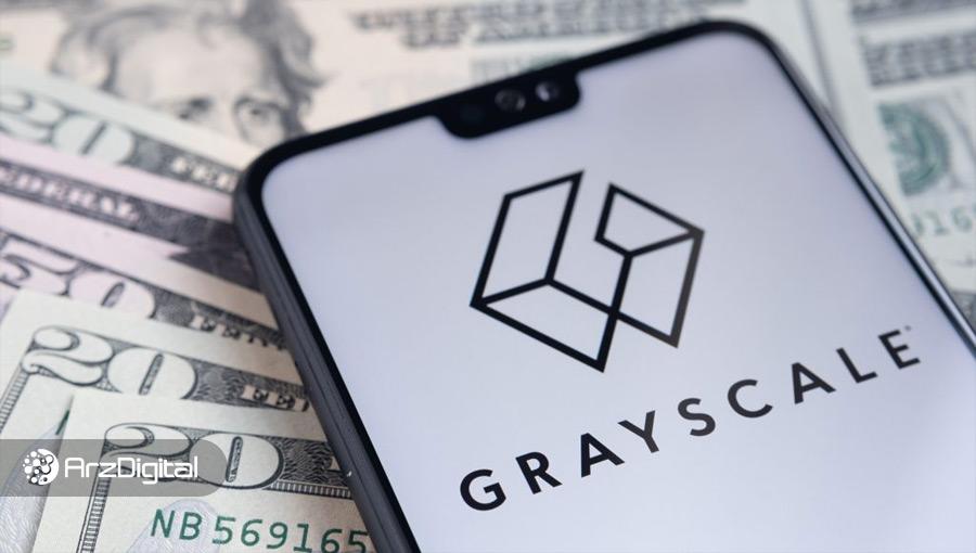 گری اسکیل افزودن ۱۳ ارز دیجیتال دیگر را به صندوقهای خود بررسی میکند