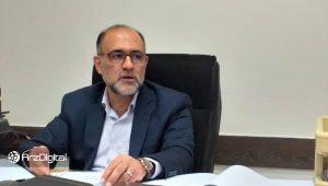 مقام وزارت صنعت:به هیچ شرکت خارجی مجوز استخراج ارز دیجیتال ندادهایم