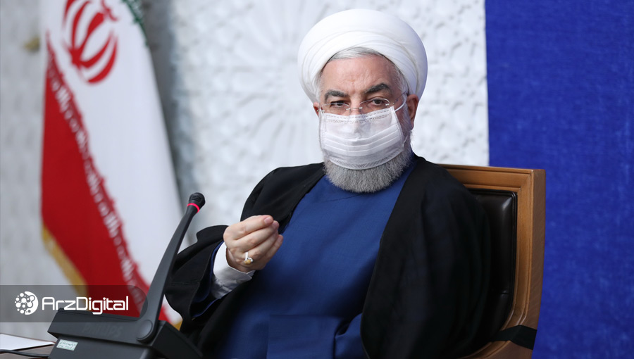 روحانی: فعالیت ارزهای دیجیتال قانونمند شود