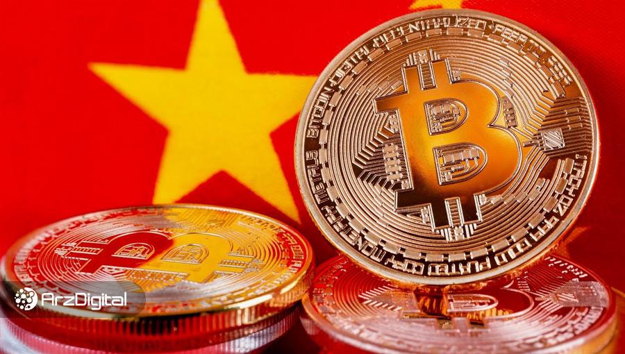 سقوط قیمت بیت کوین به ۳۲.۵ هزار دلار؛ ترس از وضعیت چین