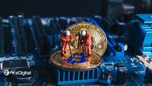 اصلاح سختی شبکه بعدی ممکن است باعث افزایش بیسابقه درآمد ماینرها شود