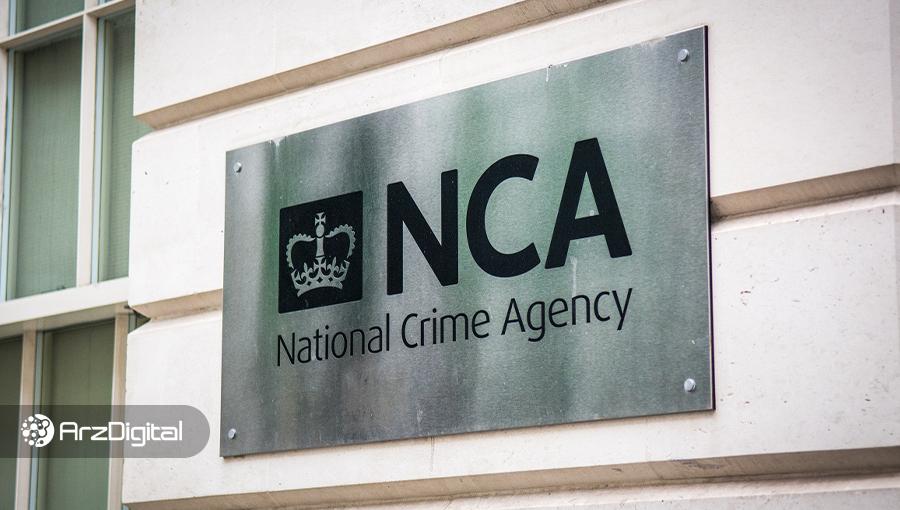 مقامات انگلیس نگران فروش املاک با ارزهای دیجیتال؛ مجرمان جذب میشوند