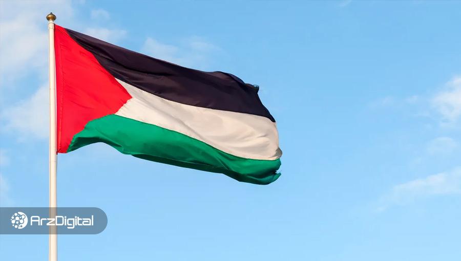 فلسطین قصد دارد ارز دیجیتال ملی عرضه کند