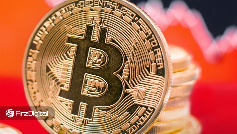 شرکتهای سرمایهگذاری شش هفته متوالی است که در حال فروش ارزهای دیجیتال هستند