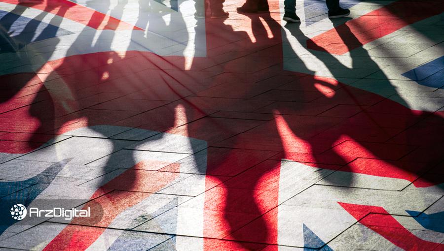 نتایج نظرسنجی: نیمی از سرمایهگذاران جوان بریتانیایی برای خرید بیت کوین و دوج کوین وام گرفتهاند!
