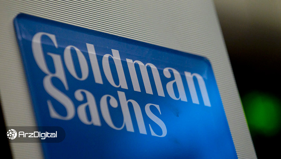 گلدمن ساکس بهدنبال عرضه صندوق قابلمعامله در بورس برای دیفای است