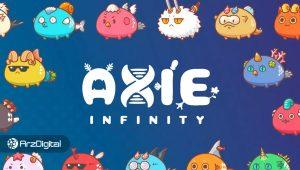 رکوردشکنی تاریخی قیمت Axie Infinity همزمان با محبوبیت این بازی