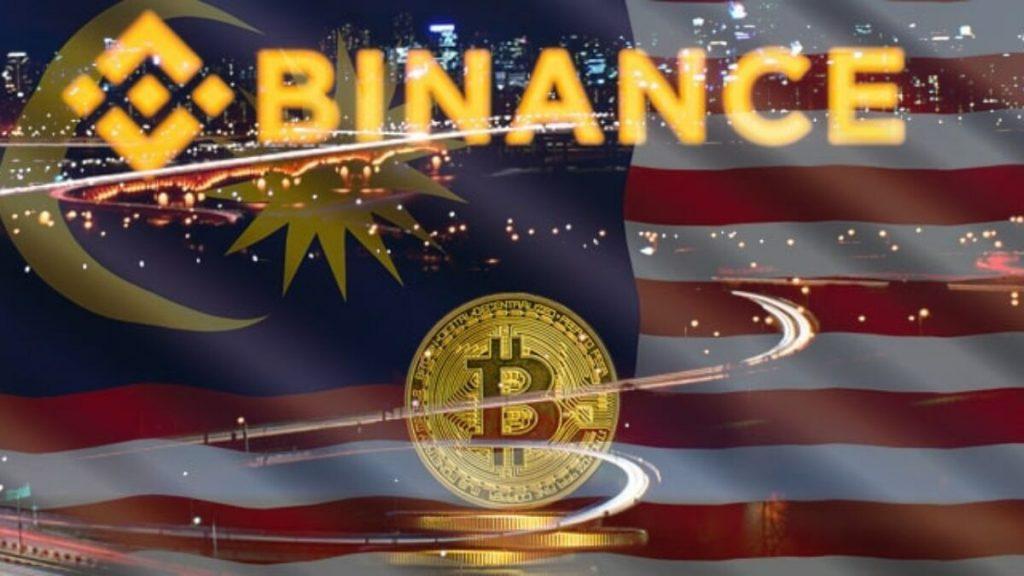 فعالیت بایننس در مالزی ممنوع شد؛ فرصت ۱۴ روزه برای توقف فعالیت این صرافی