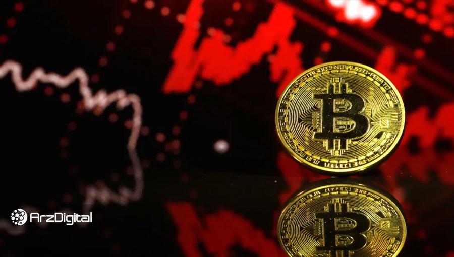 تأکید دوباره چین مبنی بر مسدودبودن تمام تراکنشهای بانکی مربوط به ارزهای دیجیتال