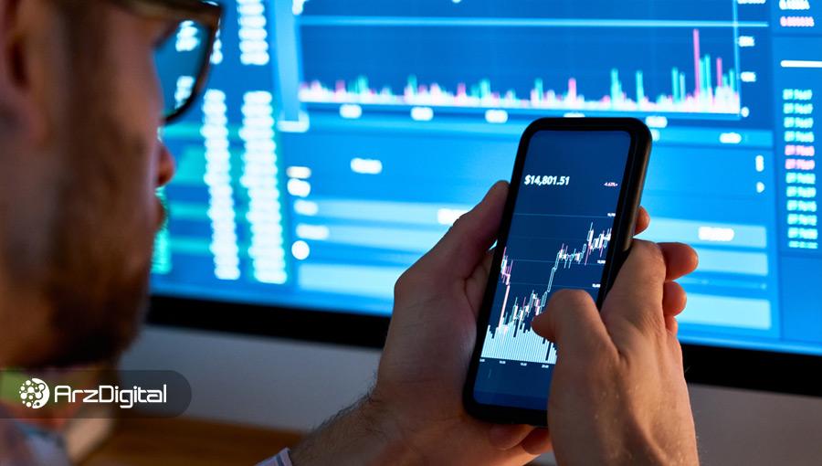 دادههای تازه: کاربران ارزهای دیجیتال طی ۴ ماه گذشته دو برابر شدهاند