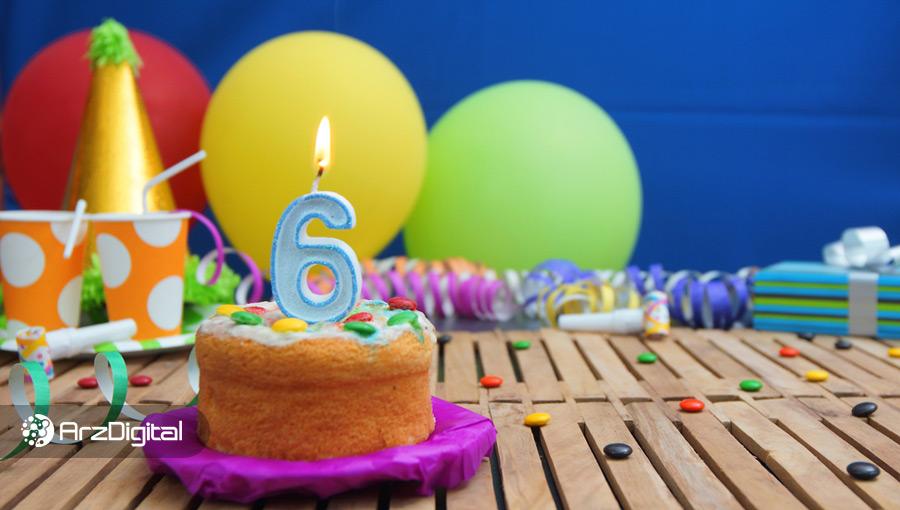 تولد ۶ سالگی اتریوم؛ جهش ۱۴۰ درصدی این ارز دیجیتال در هفت ماه گذشته