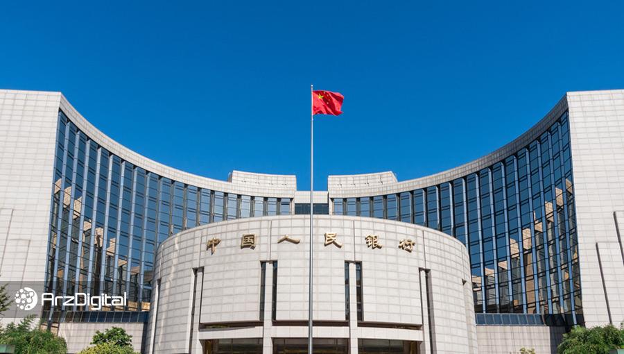 بانک مرکزی چین: ۵ میلیارد دلار تراکنش با یوان دیجیتال انجام شده است