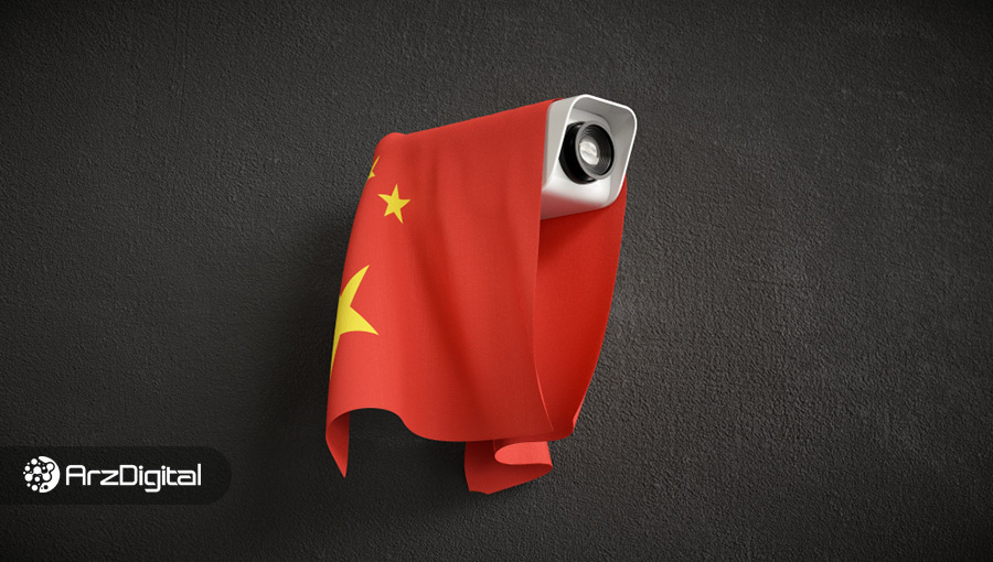 گزارش: چین شاید به سراغ محدودکردن استیبل کوینها هم برود!