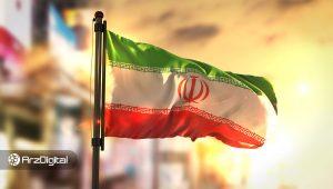 گزارش فوربز: افزایش تعداد میلونرهای ایرانی؛ از کرونا تا ارزهای دیجیتال