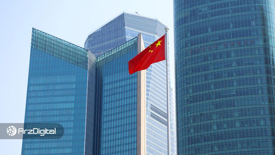 محدودیتهای چین در ارتباط با ارزهای دیجیتال چه زمانی تمام میشود؟