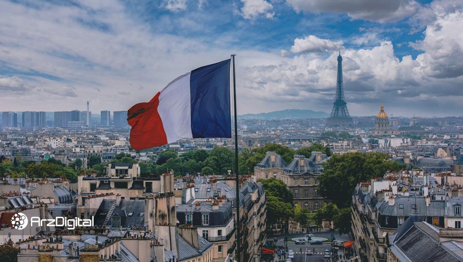بانک مرکزی فرانسه پنجمین برنامه آزمایشی ارز دیجیتال ملی خود را پشت سر گذاشته است