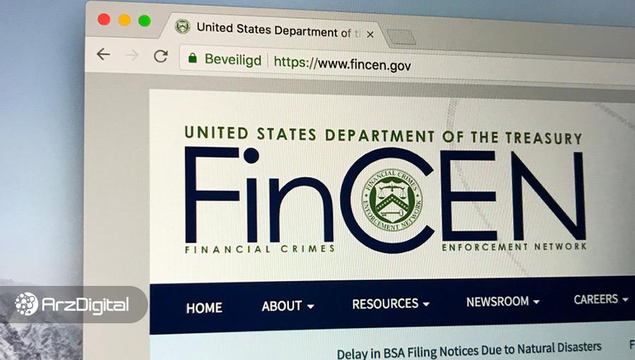 مرجع مبارزه با جرایم مالی آمریکا مشاور ارشد در حوزه ارزهای دیجیتال استخدام میکند؛ سختگیری بیشتر در راه است؟