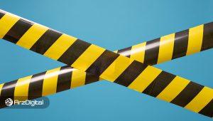 اوضاع پیچیده کاربران بایننس در انگلستان؛ برداشت با پوند از سوی بایننس مسدود شد!