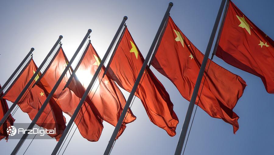 محدودیتها در چین هنوز تمام نشده است؛ آیا باید انتظار محدودیتهای سنگینتری را داشت؟