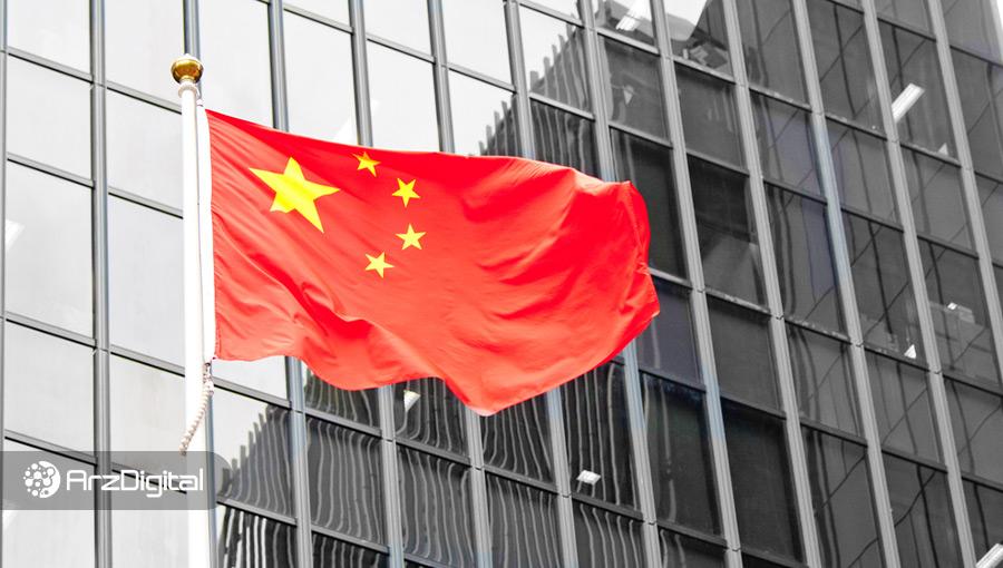 شرکتهای حوزه ارزهای دیجیتال چین با وجود محدودیتهای قانونی همچنان در حال استخدام نیروی جدید هستند