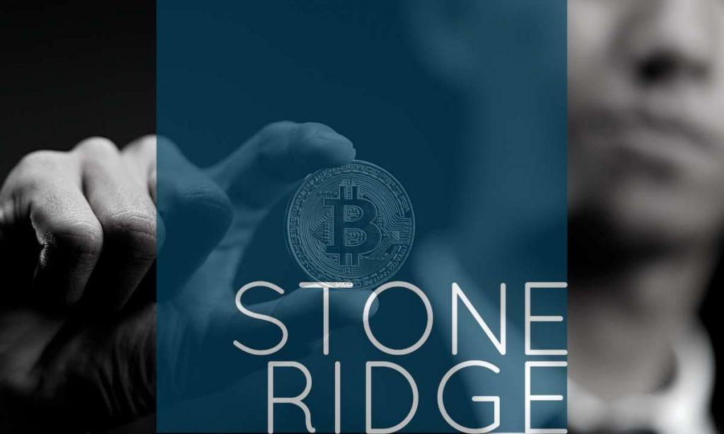 استون ریج درخواست عرضه صندوق بیت کوین خود را به SEC ارائه کرد