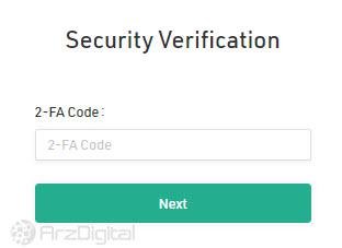 تنظیمات امنیت / تریدینگ پسورد (۲)