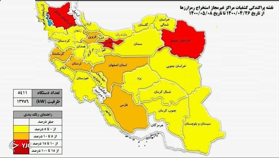 تهران، خراسان رضوی و آذربایجان شرقی رکورددار استخراج غیرمجاز ارز دیجیتال
