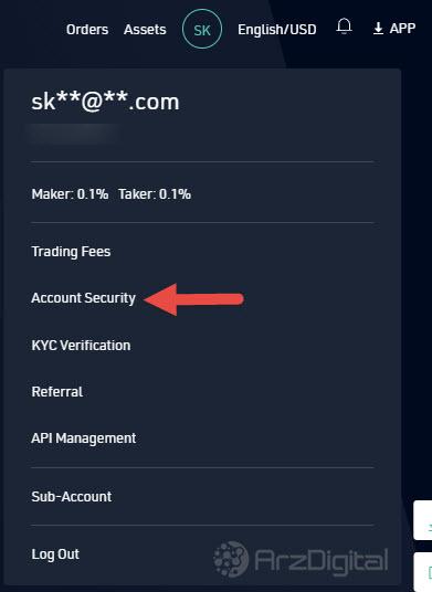 ورود به بخش امنیت حساب در کوکوین