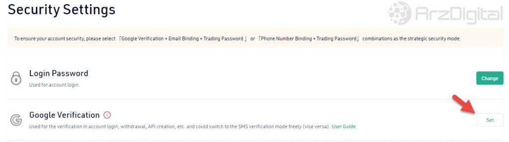 تنظیمات امنیت / تایید گوگل (۱)
