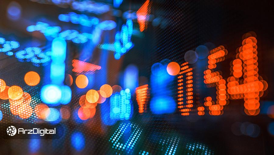 کاهش حجم معاملات صرافیهای غیرمتمرکز برای دومین ماه متوالی