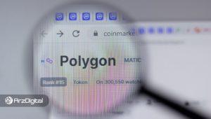 با راهاندازی اتریوم ۲، چه بلایی سر راهکارهای لایه دوم نظیر پالیگان میآید؟