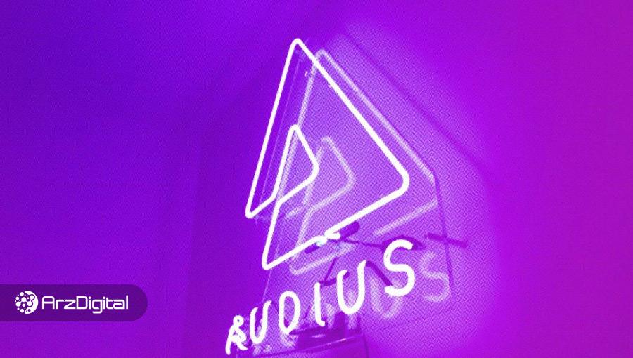 آشنایی با اودیوس (Audius)؛ ارز دیجیتالی که در یک ماه ۲۳۰٪ رشد کرد