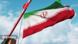 بایننس همچنان برای ایرانیها خاکستری است؛ آیا کاهش سقف برداشت روزانه بایننس خللی در فعالیت کاربران ایرانی ایجاد میکند؟
