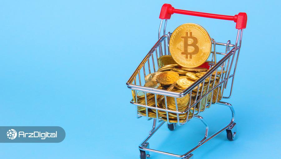 نتایج یک نظرسنجی: نیمی از مردم میخواهند با ارزهای دیجیتال خرید کنند