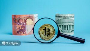 ۴ دروغ بزرگی که بانکها درباره بیت کوین گفتهاند
