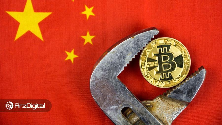 ۳ دلیل برای این که ممنوعیت استخراج در چین بد نیست