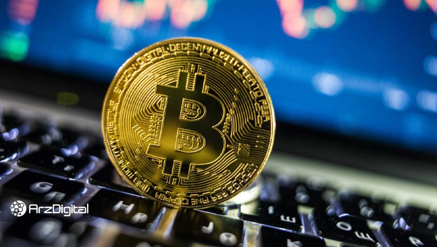 تحلیلگران در مورد وضعیت فعلی قیمت بیت کوین چه میگویند؟