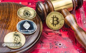 قانونگذاری ارزهای دیجیتال؛ ارزهای دیجیتال باید خودشان را با قانون وفق دهند یا برعکس؟