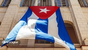 کوبا بهدنبال به رسمیت شناختن ارزهای دیجیتال است