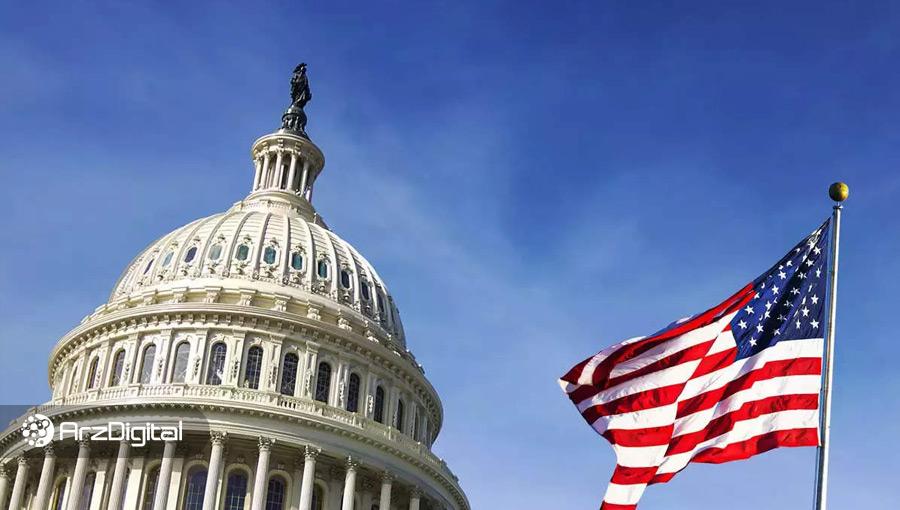 نماینده آلاباما لحظه آخر با اصلاحیه لایحه زیرساختی مخالفت کرد؛ لایحه ضد ارزهای دیجیتال به رأی گذاشته میشود