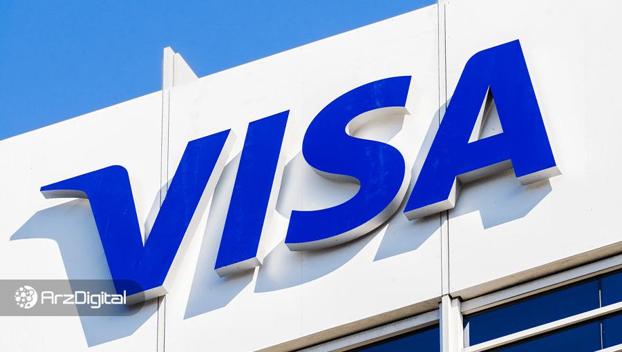ویزا یک توکن غیرمثلی کریپتوپانکس را خرید